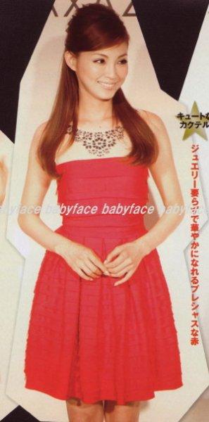 画像1: 【AneCan掲載】BCBG MAXAZRIA    Marina Tiered A-Line Skirt Dress (1)