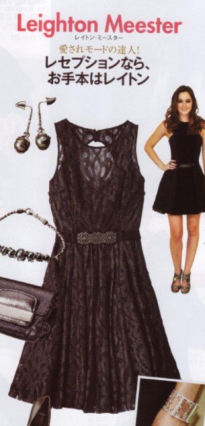 画像2: 【ヴァンサンカン掲載】Frock by Tracy Reese  Stella Lace Dress