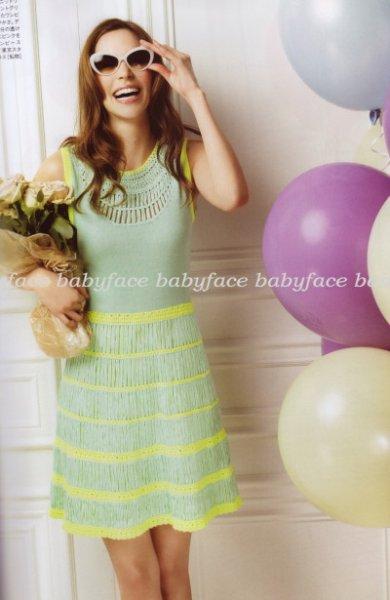 画像1: 【ヴァンサンカン掲載】Nanette Lepore    Class Flirt Knit Dress  ラグーン (1)