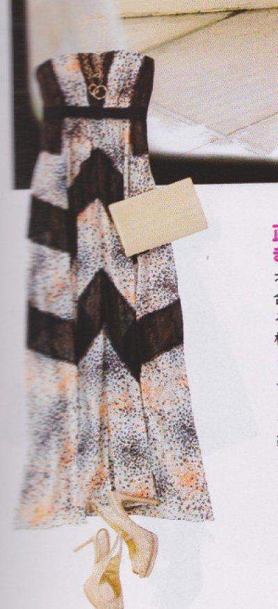 画像3: 【AneCan掲載】BCBGMAXAZRIA  Elle Print and Lace Blocked Halter Dress