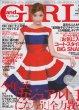 画像2: 【アンドガール表紙、ローラさんご着用】kate spade new york  britta dress   (2)