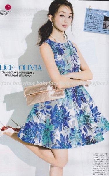 画像1: 再販売!【ベッキーさん着用、ヴァンサンカン掲載】Alice + Olivia  Foss Cutout-Back Dress (1)