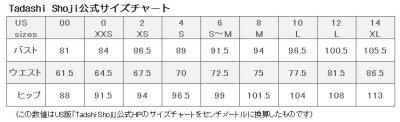 画像1: Tadashi Shoji  タダシショージ  Mixed Lace Fit & Flare Dress インディゴ ブルー系