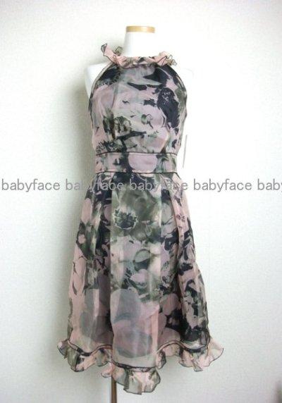 画像1: 再販売!【レイトン・ミースター着用】D&G Dolce & Gabbana プリントホルタードレス