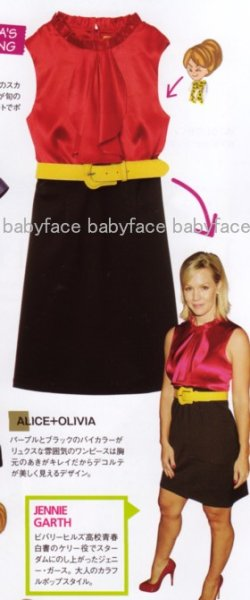 画像1: 【グリッター掲載・ジェニーガース愛用、ゴシップガール使用】Alice + Olivia  Jabot Belted Dress (1)