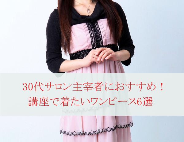 dressup9.jpg