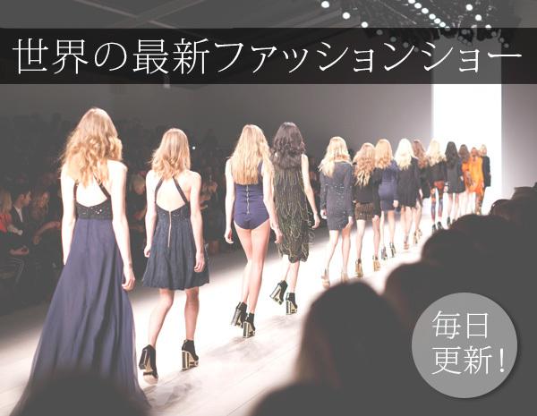 fashionshow4.jpg
