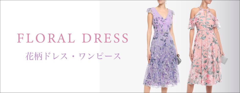 slide_DressOnepiece.png