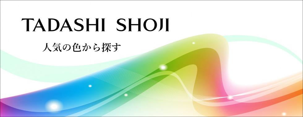tadashi8.jpg